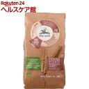 アルチェネロ 有機全粒粉スペルト小麦・ペンネ(500g)【アルチェネロ】