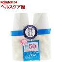 紙コップ 暮らし良い品 レギュラーサイズ 7オンス(50個入)