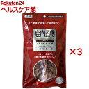 鹿肉五膳 ライト(50g*4*3コセット)【鹿肉五膳】...