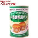 あすなろ 災害備蓄用 パンの缶詰 プチヴェール(2コ入)【あ...