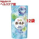 ボールド 洗濯洗剤 フレッシュピュアクリーンの香り 詰替え用(12コ)【ボールド】[ボールド 詰め替え]