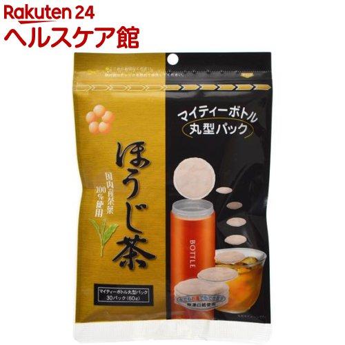 日薬壮健 マイティーボトル丸型パック ほうじ茶(30パック(60g))【日薬壮健】