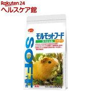 モルモットフード スペシャル ソフトタイプ(600g)