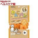 ペットプロ わんこパン チーズ風味(8コ入)【ペットプロ(PetPro)】