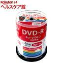 �ϥ��ǥ����� Ͽ���� DVD-R 16��®�б� �磻�ɰ����б� HDDR12JCP100(100����)�ڥϥ��ǥ�����(HI DISC)��