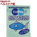 フードケア Ca&Mgフリカケ のりかつお(2.6g*50)【フードケア】