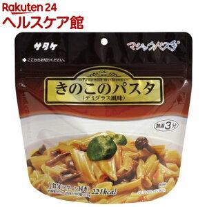 マジックパスタ きのこのパスタ(デミグラス風味)(59.9g)【マジックパスタ】