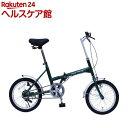 Classic Mimugo FDB16G クラシックミムゴ 16インチ折畳自転車 シングルギア MG-CM16G(1台)
