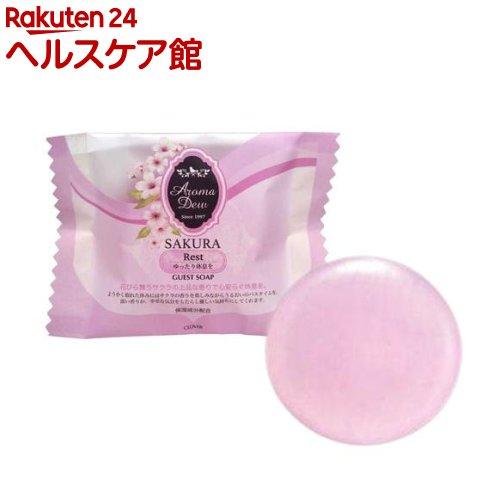 アロマデュウ ゲストソープ サクラの香り(35g)【アロマデュウ(Aroma Dew)】