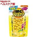 噛むブレスケア パウチ レモンミント(100粒)【ブレスケア...