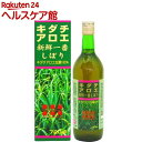 キダチアロエ 新鮮一番しぼり(720ml)【ユウキ製薬(サプリメント)】