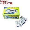 非常用トイレ エコマイピット (凝固剤)(50包)【王子木材緑化】【送料無料】