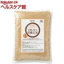 オーサワ 炊飯器の白米モードで手軽に炊ける 有機玄米