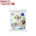 猫砂 おから クリーンビート トフカスタブ(7L)【トフカスサンド】