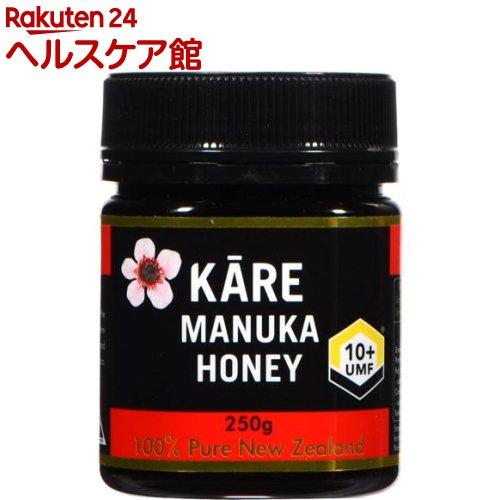 カレ マヌカハニー UMF10+(250g)【カレ】【送料無料】