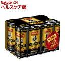 ワンダ(WONDA) 極 完熟深煎りブラック 缶(185g*6本入)