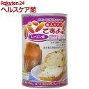パンですよ! レーズン味(2コ入)【パンですよ(パンの缶詰)...