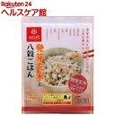発芽玄米と八穀ごはんSP30g×6パック