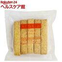 げんきタウン vegetastick 人参(10本入)【げんきタウン】