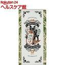 ムソー 抹茶カステラ 30002(140g)