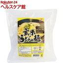 玄米うどん麺(100g*2コ入)【辻安全食品】
