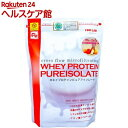 ファインラボ ホエイプロテイン ピュアアイソレート ミックスフルーツ風味(1kg)【ファインラボ】