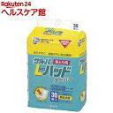 サルバ Lパッドスーパー 男女共用 L(30枚入)【サルバ】