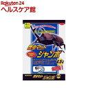 昆虫マット ジャンボ(4.5L)