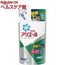 アリエール 洗濯洗剤 液体 リビングドライ イオンパワージェル 詰め替え(720g)【アリエール イオンパワージェル】