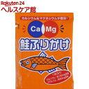 フードケア Ca&Mgフリカケ 鮭(2.6g*50)【フードケア】