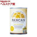 【訳あり】パンの缶詰 はちみつレモン(100g)【パンの缶詰...