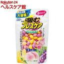 噛むブレスケア パウチ アソート(100粒)【pickUP2...