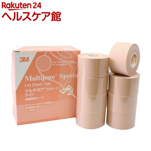 3M キネシオロジー テーピング マルチポアスポーツ ライト 37.5mm 2723375(8巻)