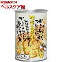 パンの缶詰 那須高原バター味(100g)【パンの缶詰】