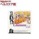 オムニバス シャンソン・ベスト ラ・メール CD AO-203(1枚入)