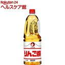 オタフク りんご酢(1.8L)...