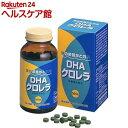 海の栄養がとれる DHAクロレラ(500粒)