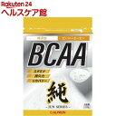 アルプロン トップアスリートシリーズ BCAA(100g)【...