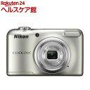 ニコン デジタルカメラ クールピクス A10 シルバー(1台...