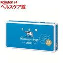 牛乳石鹸 カウブランド 青箱(85g 3コ入)【カウブランド】