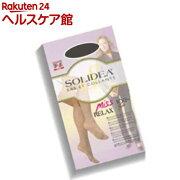 SOLIDEA(ソリディア) リラックス ソックス ミス・リラックス 100デニール ブラック S(1足)【ソリディア】【送料無料】