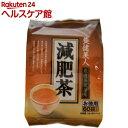 減肥茶 ティーパック(5g*60パック)