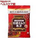 機能性表示食品 特濃ミルク8.2 あずきミルク(93g)【UHA味覚糖】