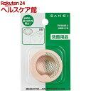 サンエイ 洗面器ゴミ受(銅製) PH3920-2(1コ入)【...