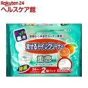 キレイ楽々 除菌 流せるトイレクリーナー オレンジの香り(24枚入*2コパック)【キレイ楽々】