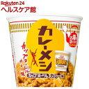 日清 カレーメシ カップヌードルカレー味(103g*6コ入)【カレーメシ】