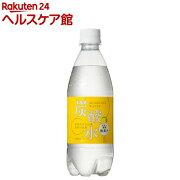 国産 天然水仕込みの炭酸水 レモン(500mL*24本入)[炭酸水 500ml 24本 国産 強炭酸水]