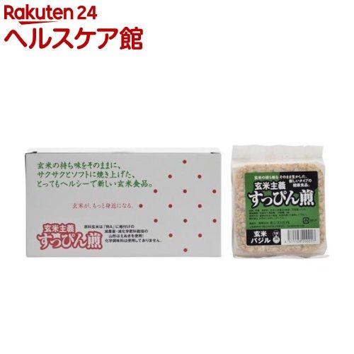 玄米主義 すっぴん煎 バジル(6袋入)【米シスト庄内】