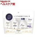 ダヴ トラベルセット(1セット)【ダヴ(Dove)】