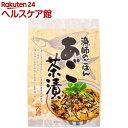 漁師のごはん あご茶漬(12食)【味の和...